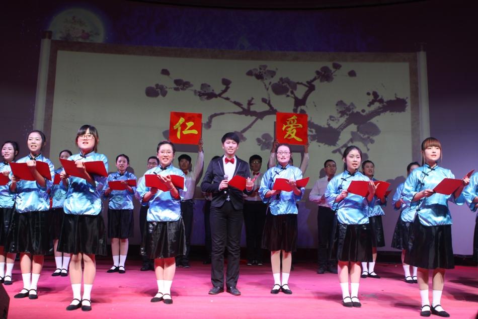 我校举行孔孟文化经典诵读大赛